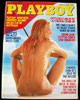 The Australian edition of Playboy magazine came along in 1979 and they immediately produced a look of their own. They photographed their own girl pictorials, centerfolds and covers and made the US Playmates secondary layouts. It makes for an interesting mix off women and styles. Of course the Australian editions are in English so you could also read about the trends and issues down under.