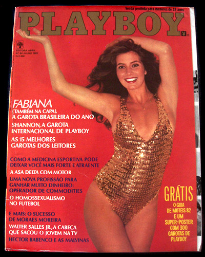 Brazilian Playboy July 1982