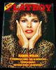 Playboy France March 1982