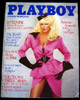 French Playboy December 1984
