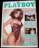 Playboy Japan Magazine May1981