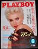 Playboy Japan December 1986
